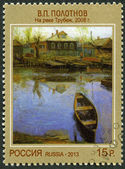 RUSSIA - 2013: dedicated the contemporary Russian art, continuation of series, V.P. Polotnov on the river — Stock Photo