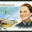 RUSSIA - 2012: dedicated the 100th birth anniversary of M. I. Raskova (1912-1943), aviatress — 图库照片