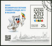 RUSSIA - 2013:shows official logo of the XXVII Universiade Summer in Kazan 2013 — Stock Photo