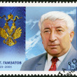 RUSSIA - CIRCA 2013: A stamp printed in Russia shows Rasul Gamzatovich Gamzatov (1923-2003), series Holders of the Order of Saint Andrew the First-Called — Stock Photo