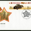RUSSIA - CIRCA 2012: A stamp printed in Russia shows GAZ-AA and ZIS-5V, series Weapon of the Victory, Automotive vehicles, The 65th anniversary of Victory in the Great Patriotic War of 1941-1945 — Stock Photo