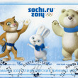 Stock Photo: RUSSI- 2012: shows Mascots of XXII Olympic Games in Sochi 2014 - Leopard, Hare (Zayka) and Polar Bear (Mishka)