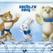 RUSSIA - 2012: shows Mascots of XXII Olympic Games in Sochi 2014 - Leopard, Hare (Zayka) and Polar Bear (Mishka) — Stock Photo #30045641