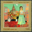 RUSSIA - 2013: dedicated the contemporary Russian art, continuation of series, A. A. Lubavin Girl and city — Stock Photo