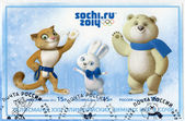 RUSSIA - 2012: shows Mascots of XXII Olympic Games in Sochi 2014 - Leopard, Hare (Zayka) and Polar Bear (Mishka) — Stock Photo