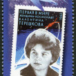 Stock Photo: RUSSI- 2013: shows portrait of ValentinVladimirovnTereshkova, soviet cosmonaut and engineer