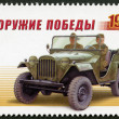 RUSSIA - 2012: shows GAZ-67b, series Weapon of the Victory, Automotive vehicles, The 65th anniversary of Victory in the Great Patriotic War of 1941-1945 — Stock Photo