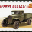Stock Photo: RUSSI- 2012: shows GAZ-AA, series Weapon of Victory, Automotive vehicles, 65th anniversary of Victory in Great Patriotic War of 1941-1945
