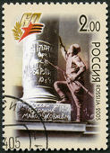RUSSIA - 2005: shows unknown painter, the surrender of Germany, red army soldiers in Berlin (soldiers are signing a column), 60th anniversary of Victory in the Great Patriotic War of 1941-1945 — Stock Photo