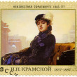 Постер, плакат: RUSSIA 2012: dedicated the 175th birth anniversary of I N Kramskoy 1837 1887 a painter portrait of an Unknown Woman 1883 by I Kramskoi