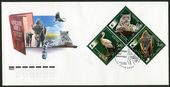 RUSSIA - 2007: shows Fauna Oriental Stork, Snow Leopard or Ounce, Wisent, the endangered animal species — Stock Photo