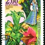Постер, плакат: RUSSIA 2004: dedicated tales by Pavel Petrovich Bazhov the 125th birth anniversary of Bazhov 1879 1950 a writer