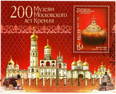RUSSIA - 2006: dedicated the 200th anniversary of the Moscow Kremlin museums — Stock Photo