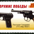 RUSSIA - 2009: shows Nagant M1895 Revolver, Pistolet Tokareva TT, series Weapon of the Victory, the 65th anniversary of Victory in the Great Patriotic War of 1941-1945 — Stock Photo
