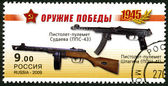 RUSSIA - 2009: shows Sudaev's submachine-gun PPS-43, Shpagin machine pistol PPSh-41, series Weapon of the Victory, the 65th anniversary of Victory in the Great Patriotic War of 1941-1945 — Stock Photo