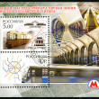 Постер, плакат: RUSSIA 2005: shows 70 the anniversary of opening of first line of Moscow metro