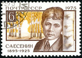 Sovjet-unie - 1975: toont sergei yesenin (1895-1925), dichter — Stockfoto