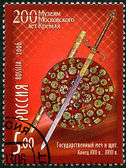 RUSSIA - 2006: dedicated the 200th anniversary of the Moscow Kremlin museums, Sword and sheld — Stock Photo