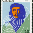 ������, ������: CUBA 1983: shows portrait of Ernesto Guevara de la Serna Che Guevara 25th Anniversary of Radio Rebelde