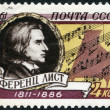 USSR - 1961: shows Franz Liszt (1811-1886), Composer — Stock fotografie