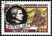 USSR - 1961: shows Franz Liszt (1811-1886), Composer — Stockfoto