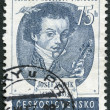 CZECHOSLOVAKI- 1953: shows Josef Slavik (1806-1833), Czech violinist and composer — Stock Photo #31720103