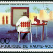 REPUBLIC OF UPPER VOLTA, BURKINA FASO - 1975: shows Sir Winston Churchill as painter — Stock Photo