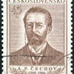 Постер, плакат: CZECHOSLOVAKIA 1954: shows Anton Pavlovich Chekhov 1860 1904