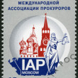 RUSSIA - 2013: shows the logo of 18th Annual Conference and Gene — Stock Photo