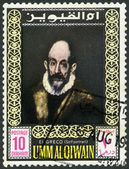 UMM AL QIWAIN - 1967: shows a self-portrait of El Greco — Stock Photo