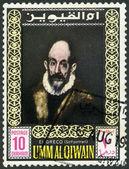 UMM AL QIWAIN - 1967: shows a self-portrait of El Greco — Stock Photo