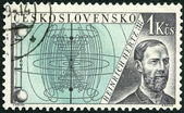 CZECHOSLOVAKIA - 1959: shows Heinrich Hertz (1857-1894), Issued to honor inventors in the fields of telegraphy and radio — Stock Photo