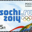 Stock Photo: RUSSI- 2011: shows official logo of XXII Olympic Winter Games in Sochi 2014