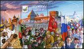 Russland - 2013: gewidmet den 1150th jahrestag der smolensk — Stockfoto