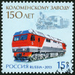 RUSSIA - 2013: dedicated 150th anniversary of Kolomensky Zavod — Stock Photo