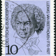 GEMANY - 1970: shows Ludwig van Beethoven (1770-1827), composer — Stock Photo