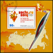 RUSSIA - 2013: shows the emblem of the Olympic Torch Relay of the XXII Olympic Winter Games 2014 in Sochi — Stock Photo