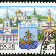 RUSSIA - 2002: dedicated the 850th anniversary of Kostroma — Zdjęcie stockowe
