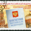 RUSSIA - 2003: dedicated the 10th anniversary of the Russian Federation Constitution — Zdjęcie stockowe