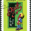 HUNGARY - 1983: dedicated the 21st Junior Stamp Exhibition, Baja, Mar. 31-Apr.9 — 图库照片
