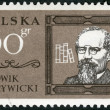 POLAND - 1963: shows Ludwik Krzywicki (1859-1941) — Stock Photo
