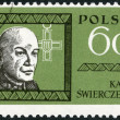 Stock Photo: POLAND - 1963: shows Karol Swierczewski (Walter) (1897-1947)