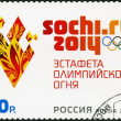 RUSSIA - 2013: shows the emblem of the Olympic Torch Relay of the XXII Olympic Winter Games 2014 in Sochi — Stock Photo #35183869
