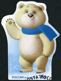 RUSSIA - 2012: shows Mascot of XXII Olympic Games in Sochi 2014 - Polar Bear (Mishka) — Stock Photo
