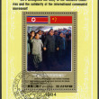 NORTH KOREA - 1984: shows Kim Jong Il and Deng Xiaoping, Kim Il Sung's Visit — Zdjęcie stockowe