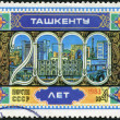 RUSSIA - 1983: dedicated the Tashkent Bimillennium — 图库照片
