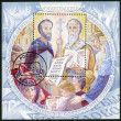 RUSSIA - 2013: shows The 1150th anniversary of the mission Saints equal to the Apostles Cyril and Methodius to the Slavic countries — Stock Photo