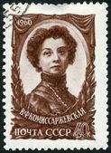 Zsrr - 1960: pokazuje vera komissarzhevskaya (1864-1910), aktorka — Zdjęcie stockowe