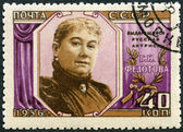 Urss - 1956 : montre g. n. fedotova (1846-1925), actrice — Photo