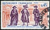 フランス - 1971年: ショーの枢機卿、貴族、弁護士の記念の一般的な団地の 1789 年 5 月 5 日 — ストック写真